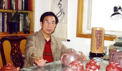 谭泉海(研究员级高级工艺美术师)