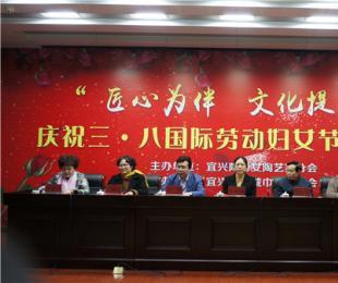 """""""匠心为伴·文化提升""""庆祝三八国际劳动妇女节"""